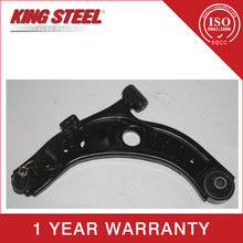 Down Control Arm for Toyota Passo QNC10 2009 48068-B1080 48069-B1080