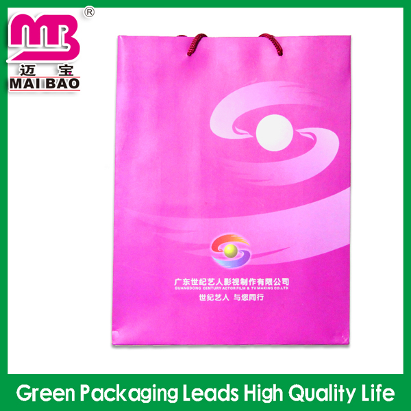 best for company reputation gift paper bag for children book