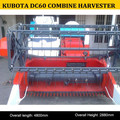 Cheap price of DC60 KUBOTA combine harvester