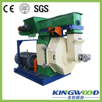 KINGWOOD CE approved machine to make wood briquettes/pellet making machine parter