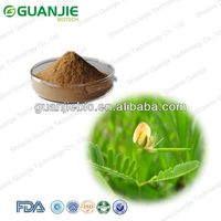 China manufacturer high quality cassia nomame extract with GMP factory price and competitive quality