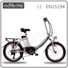 "MOTORLIFE/OEM EN15194 250w 36v 20"" electric bike price,electric bike brushless motor power lithium"