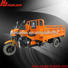 the new design gas powered tricycle and big oil tank motor kit