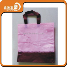 promotional cute colorful shopping non woven bag