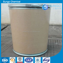 cellulose nitrate CAS No 9004-70-0 paint and coating raw material