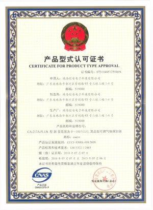 Certificate For Product Type Approval