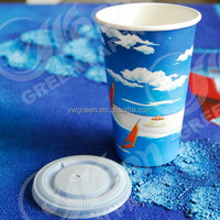 12ozdisposable double pe paper cups for cold drink/8oz cup with lid/pack well