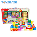 Intelligence DIY Plastic Bricks Toy Children's Building Blocks