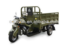 200cc air-cooled three wheel motorcycle HL250ZH-12BS
