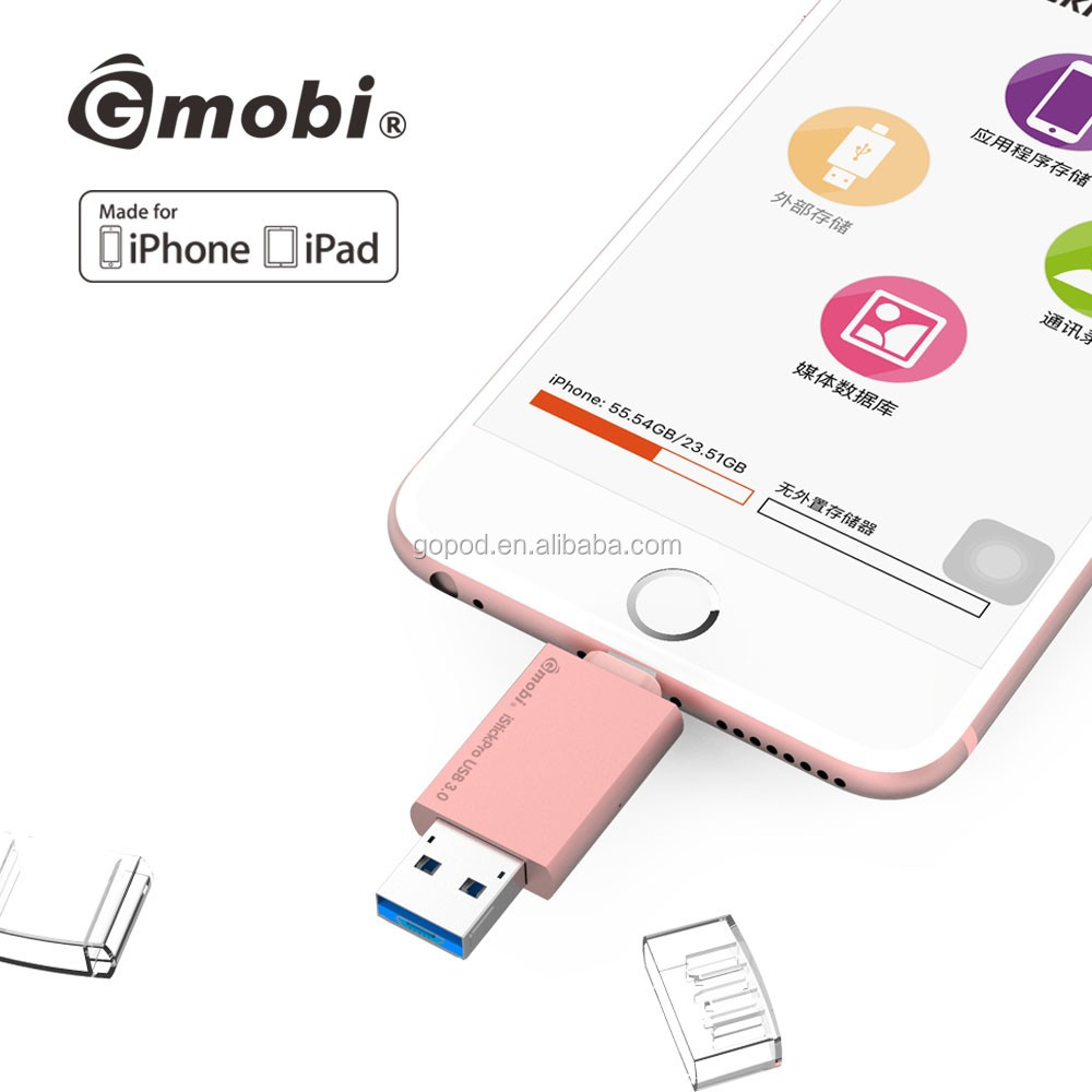 Gmobi USB 3.0 memory stick with Extended Lightning Connector for iPhones, iPads usb flash drive box memory stick usb 3.0 hub