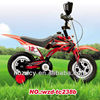 WZD-TC238 kids motorcycle bikes, children motorbike bicycle
