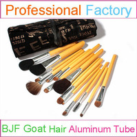 15pcs Specialized Goat Hair Cosmetic Brush Set Bamboo Makeup Brush