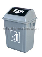 simple blue and grey durable square eco-friendly sanitary disposal bin