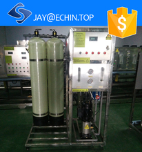 RO Drinking Water Treatment Plant/Water Purification Filter Machine/Reverse Osmosis System (1000L/H)