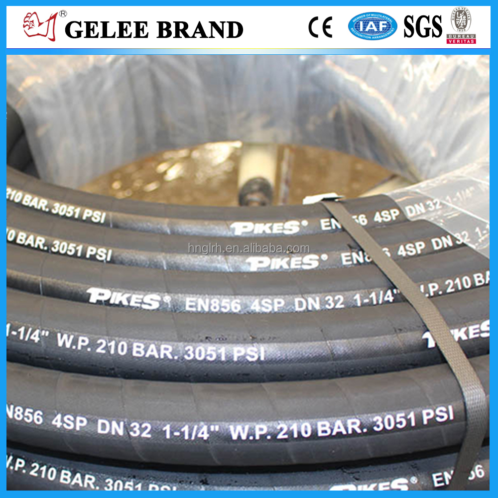 China products SAE standard hydraulic rubber hose prices