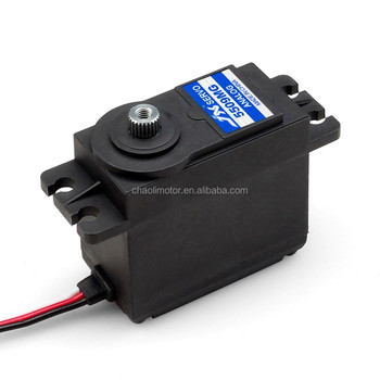 PS-5509MG metal gear analog standard servo for RC airplane