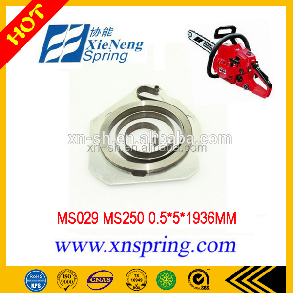 029 chain saw constant force spring with steel shell starter coil power spring