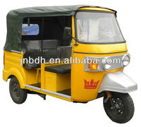 150cc hot sale bajaj motor tricycle ,powerful and strong