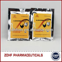 GMP animal medicine Albendazole and ivermectin water soluble powder for cattle poultry