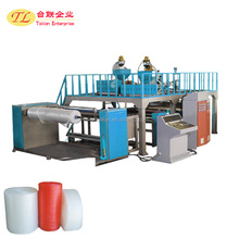 2017 TL high speed Compound Polyethylene Air bubble film making machine