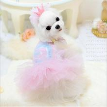 Hot selling pet dog and cat clothes Lollipop princess dress pet clothing supplies