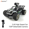 Support multiplayer competition truck rock crawler toy, smart phone wifi control high speed rc car with adjustable FPV camera