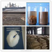 High Cation Degree Cationic Polyacrylamide For Sewage Treatment Plant