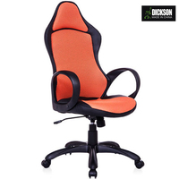 Dickson office chair racing seat with orange wide back protection