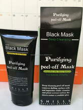 The Cheapest Deep Cleansing Shills Black Facial Mask Remove Blackhead purifying peel off /Dropshipping is Available