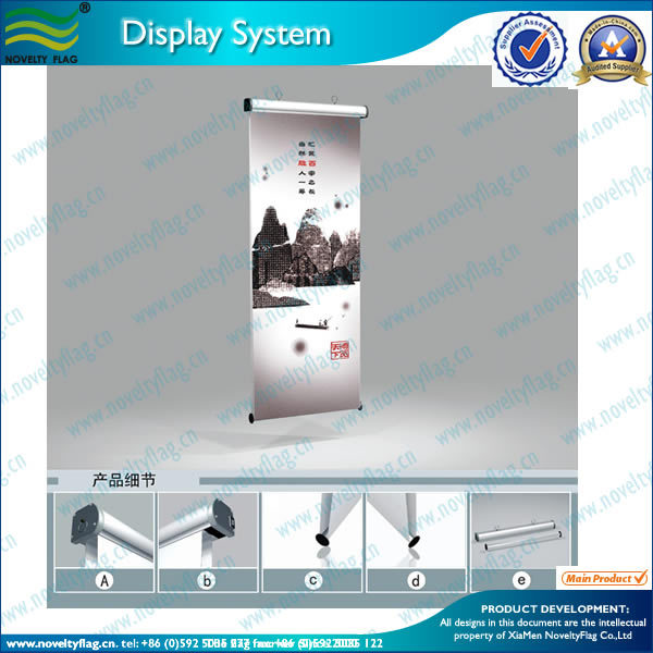 lintel pull up banner