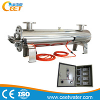 KCF-UV/A(B)-5760W water tanks fish farm uv sterilizer products made in asia