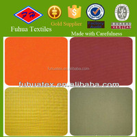 300T Nylon Taffeta Stocklot Fabric