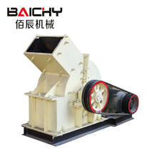 Mining Ore Hammer Crusher Supplier