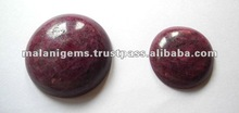 Dyed Red Ruby Round Plain Cut Cabochon Loose Gemstone