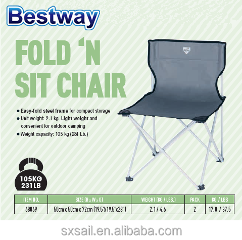 "Bestway 19.7"" x 19.7"" x 28.3"" Fold 'N Sit Chair disabled"