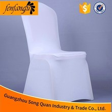 White Polyester Cover Hot Sale Cheap Wedding Seat Chair Cover Round Back Polyester Chair Cover