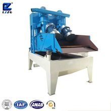 0.16-3mm fine sand processing plant
