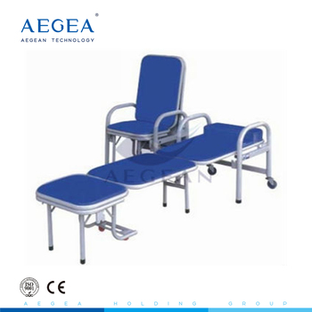 AG-AC002 portable folding medical accompany chair bed patients in hospital