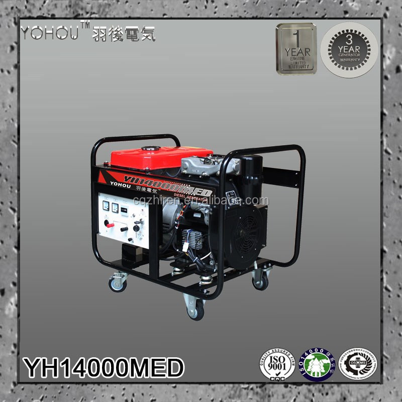 Air cooled rare earth permanent magnetic portable single phase diesel power generator, diesel engine generator used and new