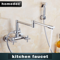 Commercial wall mount folding kitchen faucet with shattaf sprayer
