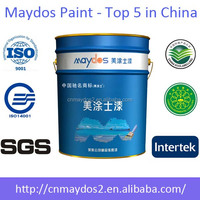 Maydos Waterproof Water Based Odorless Wall Paint Interior Latex Paint(China Paint Manufacturer)