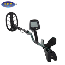 Deep Search Metal Detector For Brass