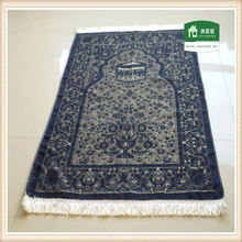 muslim prayer mat with compass