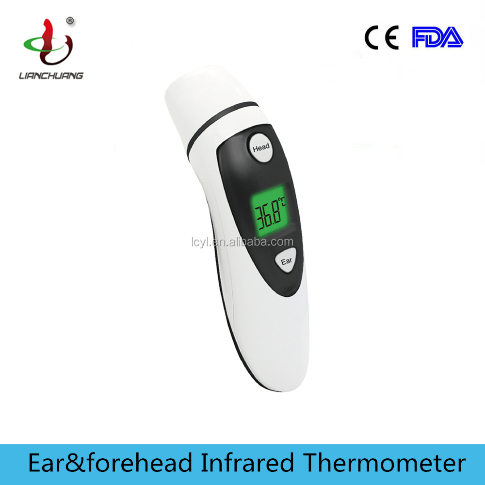 2016 New infrared ear and forehead thermometer for distributers