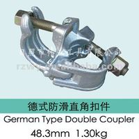 Scaffold Germany Right Angle Coupler