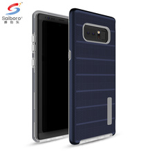 High quality texture protective case for galaxy note 8,for samsung galaxy note 8 cover case