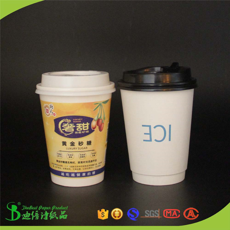 Customized ripple wall Coffee cups/disposable paper cup holder