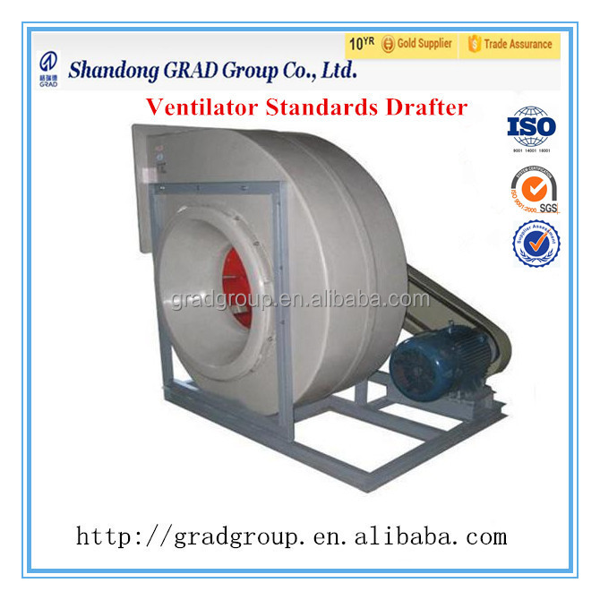 Air Blower/ industrial exhaust fan/ Centrifugal blower fan