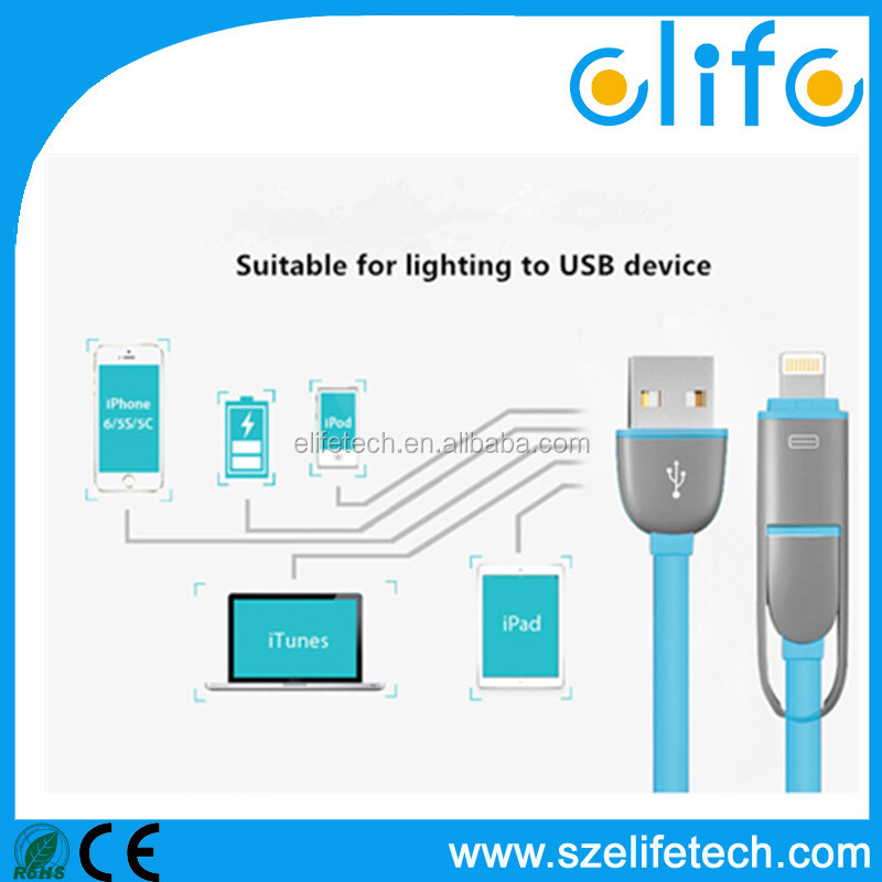 2017 wholesales usb charging cable for tablet PC and smartphone