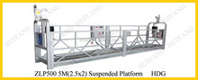 ZLP500 5m 500kg Electric Suspended Working Platform